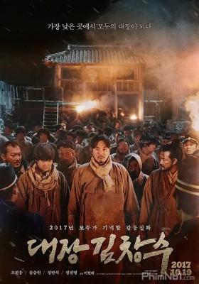 Phim Ý Chí Anh Hùng - Man of Will (2017)