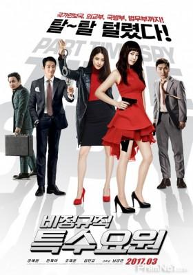 Phim Điệp Viên Ngoài Giờ - Part-Time Spy (2017)