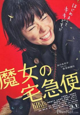 Phim Dịch Vụ Chuyển Phát Phù Thủy - Kiki's Delivery Service (2014)