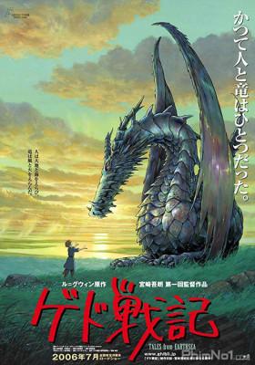 Phim Truyền Thuyết Về Rồng - Tales from Earthsea (Gedo senki) (2006)