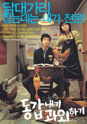 Phim Cô Bạn Gia Sư - My Tutor Friend (2003)