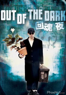 Phim Chuyên Gia Bắt Ma - Out of the Dark (1995)