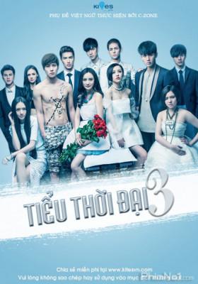 Phim Tiểu Thời Đại 3.0 - Tiny Times 3.0 (2014)