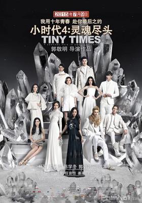 Phim Tiểu thời đại 4 - Tiny Times 4.0 (2015)