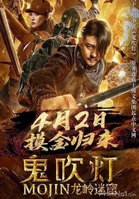 Phim Ma thổi đèn: Bí Mật Mộ Chi Long Lĩnh - Dragon Labyrinth (2020)