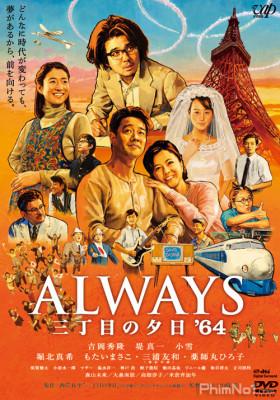 Phim Ánh Hoàng Hôn Trên Con Đường Số 3 - Always: Sunset on Third Street 3 (2012)