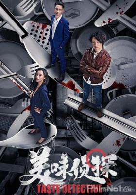 Phim Mỹ Vị Thần Thám - Taste Detective (2020)