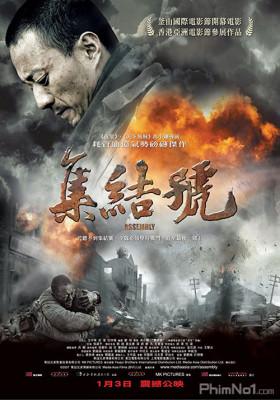 Phim Hiệu Lệnh Tập Kết - Assembly (2007)