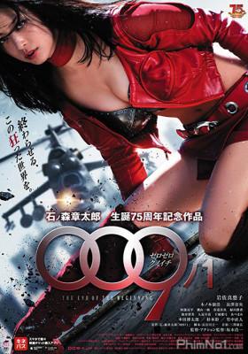 Phim Nữ Điệp Viên 009 - 009-1: The End of the Beginning (2013)