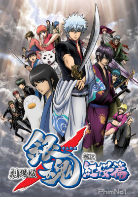 Phim Gintama Movie 1: Shinyaku Benizakura-hen - Gintama: Benizakura Arc - A New Retelling (2010)