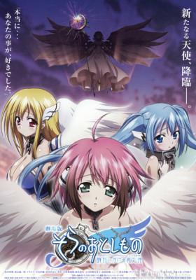 Phim Sora no Otoshimono: Tokeijikake no Angeloid - Heaven's Lost Property the Movie: The Angeloid of Clockwork (2011)