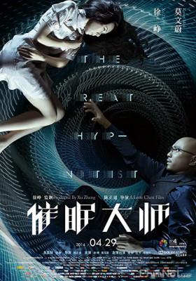 Phim Thuật Thôi Miên - The Great Hypnotist (2014)