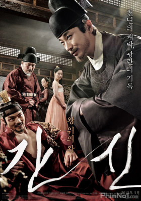 Phim Hoàng Đế Chuyên Chế - The Treacherous (2015)