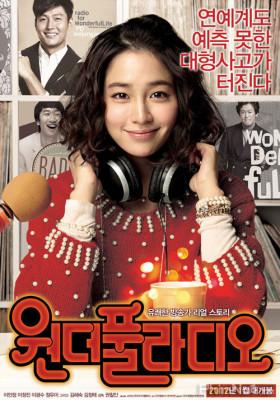 Phim Radio Diệu Kỳ - Wonderful Radio (Love On-Air) (2012)
