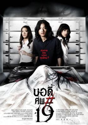 Phim Xác chết số 19 - Body sob 19 (2007)