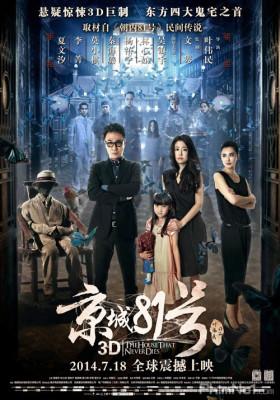 Phim Ngôi nhà số 81 Kinh Thành - The House That Never Dies (2014)