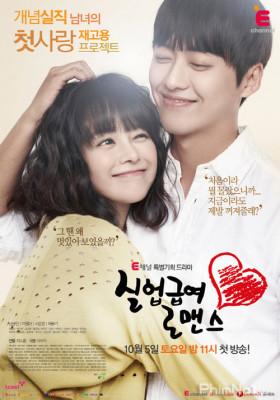 Phim Chuyện Tình Thời Thất Nghiệp - Unemployment Benefit Romance (2013)