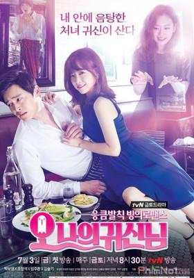 Phim Ma Nữ Đáng Yêu - Oh My Ghost (2015)