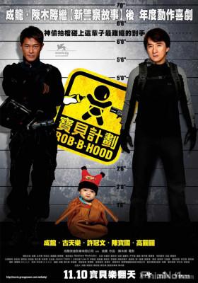 Phim Kế Hoạch Baby - Robin-B-Hood (2006)