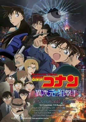 Phim Thám Tử Conan Movie 18: Sát Thủ Bắn Tỉa Không Tưởng - Detective Conan Movie 18: Dimensional Sniper (2014)