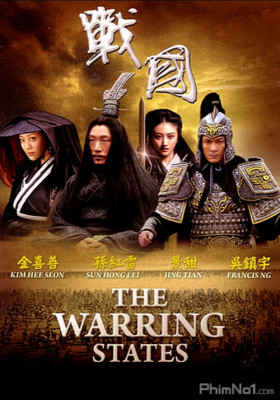 Phim Chiến Quốc - The Warring States (2011)