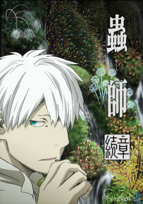 Phim Mushishi Zoku Shou 2nd Season - Mushi-shi Zoku Shou 2nd Season (2014)