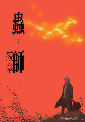 Phim Mushishi Zoku Shou: Suzu no Shizuku - Mushishi: The Next Chapter - Drops of Bells (2015)