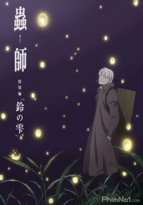 Phim Mushishi Zoku Shou - Mushishi: The Next Chapter (2014)
