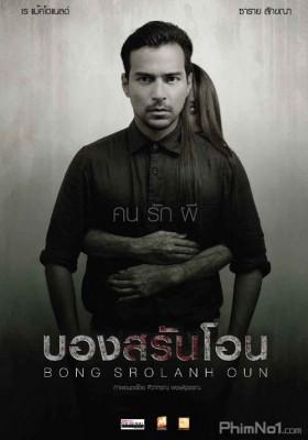 Phim Oan Hồn Trong Phòng - Bong Srolanh Oun (2015)