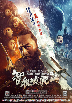 Phim Trí Thủ Uy Hổ Sơn - The Taking of Tiger Mountain (2014)