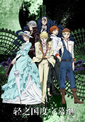 Phim Bungou Stray Dogs 2nd Season - Bungo Stray Dogs 2 (2016)