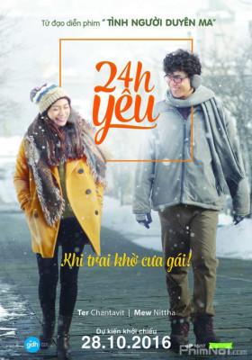 Phim 24h Yêu - Oneday / Fanday (2016)