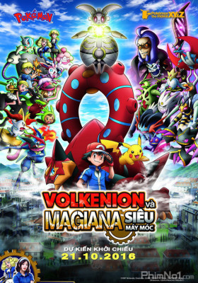 Phim Pokemon Movie 19: Volkenion và Magiana Siêu Máy Móc - Pokémon the Movie: Volcanion and the Mechanical Marvel (2016)