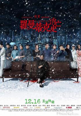 Phim Quá Khứ Hoàng Kim - The Wasted Time (2016)