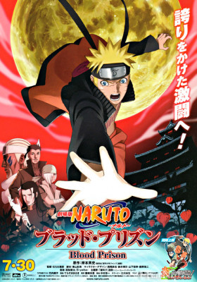 Phim Naruto: Huyết Ngục - Naruto Shippuuden Movie 5: The Blood Prison (2011)