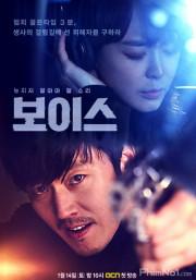Phim Giọng Nói - Voice (2017)