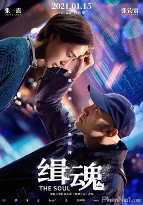Phim Truy Hồn - Ji hun (2021)