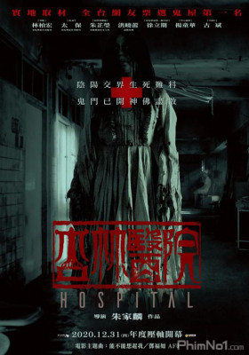Phim Bệnh Viện Hạnh Lâm - Hospital (2020)