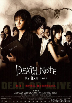 Phim Cuốn Sổ Tử Thần 2: Cái Tên Cuối Cùng - Death Note 2: The Last Name (2006)
