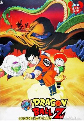 Phim 7 Viên Ngọc Rồng Z: Chiến Binh Bất Tử - Dragon Ball Z Movie 1: Dead Zone (1989)