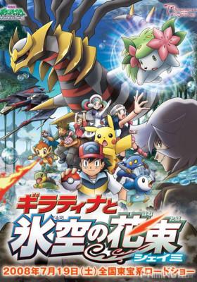 Phim Pokemon Movie 11: Giratina và Shaymin, Đóa Hoa Của Bầu Trời - Pokemon: Giratina and the Sky Warrior (2008)