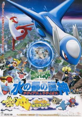 Phim Pokemon Movie 5: Thần Hộ Mệnh Của Thành Phố Nước Latias và Latios - Pokemon Heroes (2002)