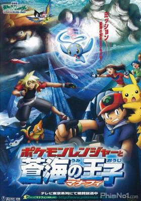 Phim Pokemon Movie 9: Chiến Binh Pokemon Và Hoàng Tử Biển Cả Manaphy - Pokemon: Pokemon Ranger and the Temple of the Sea (2006)