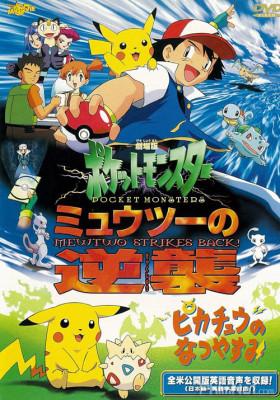 Phim Pokemon Movie 1: Mewtwo Phục Thù - Pokemon: The First Movie (1998)