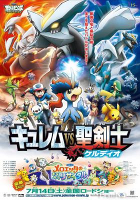 Phim Pokemon Movie 15: Kyurem Và Kiếm Sĩ Thần Thánh Keldeo - Pokemon the Movie: Kyurem VS. The Sword of Justice (2012)