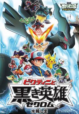 Phim Pokemon Movie 14: White - Victini Và Hắc Anh Hùng Zekrom - Pokemon the Movie: White - Victini and Zekrom (2011)