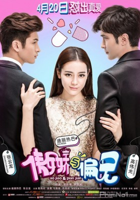 Phim Kiêu Ngạo và Định Kiến - Mr. Pride vs. Miss Prejudice (2017)