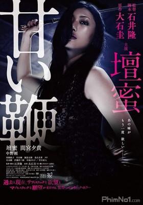 Phim Nỗi Ám Ảnh Ngọt Ngào - Sweet Whip (2013)