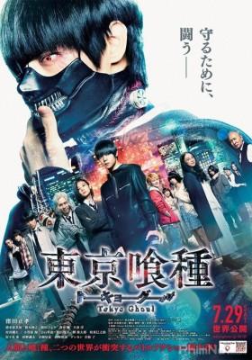 Ngạ Quỷ Tokyo (Live-Action)